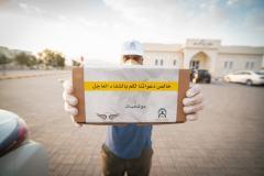 Dar-Al-Attaa-Partner-Activites-7