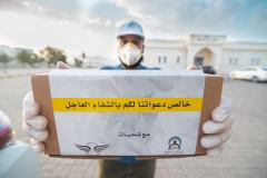 Dar-Al-Attaa-Partner-Activites-9